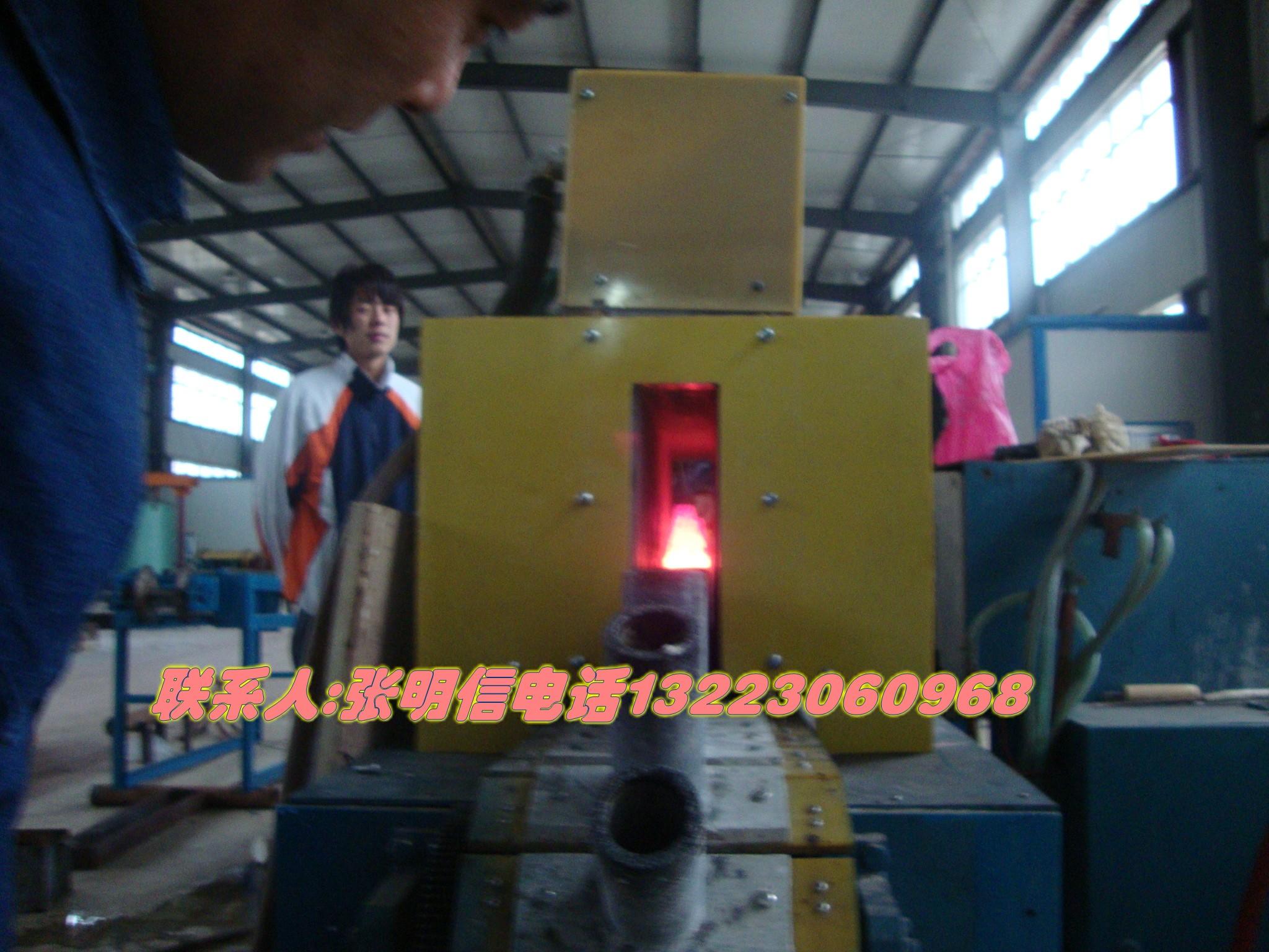 中频加热截齿焊接生产线的原理