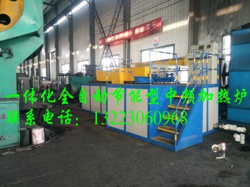 天津中频加热炉生产厂家